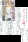 Sakurasakura01010