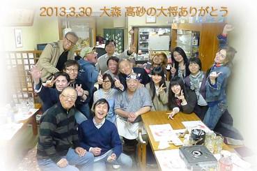 2013_4_6_1_3