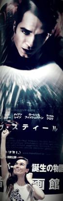 2013_9_6_3