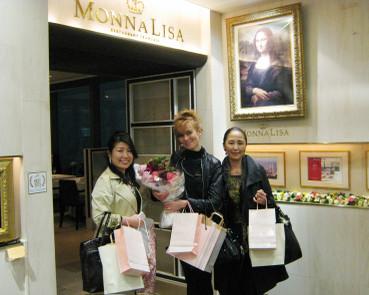 Monnalisa1