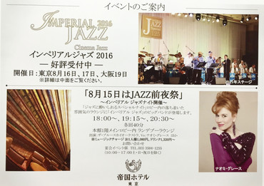 Jazz_night