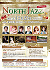 Northjazz201712_23_2