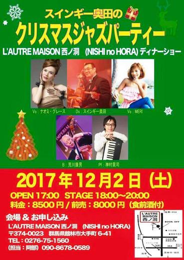 2017_12_13_1_2