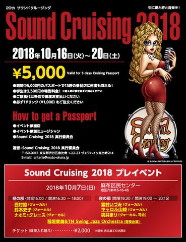 2018_sound_cruising_2